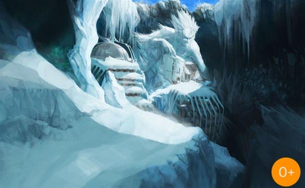 Похищение волшебного кристалла