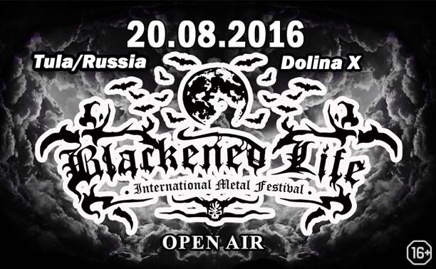 Blackened Life Fest 2016