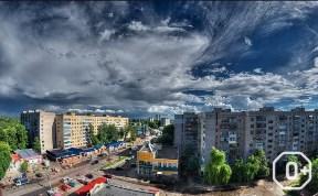 День города Новомосковска