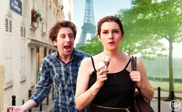Не видать нам Париж, как своих ушей