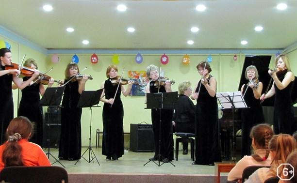 Ансамбль скрипачей Тульской филармонии: Ночь кино, в год кино