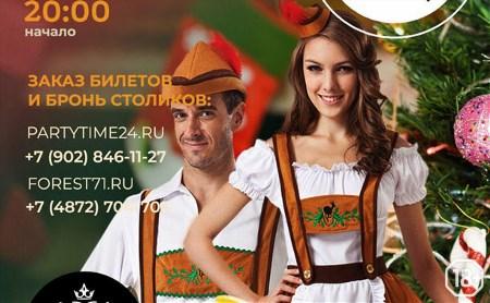 Новогодняя вечеринка в немецких традициях