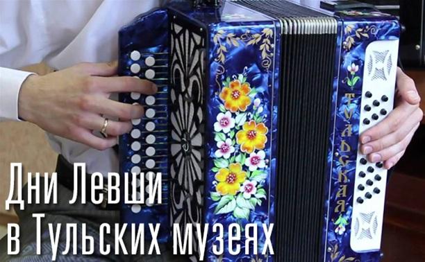 Гармонист Игорь Костин