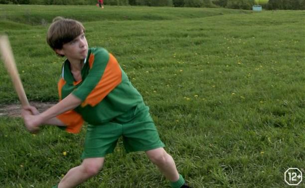 Командная игра «Лапта на Куликовом поле»