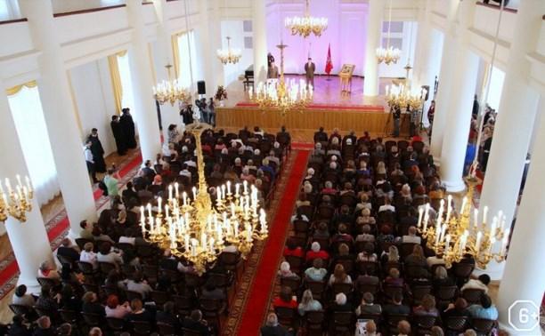Дворянское Собрание и тульские усадьбы
