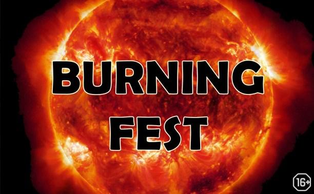 BurningFest