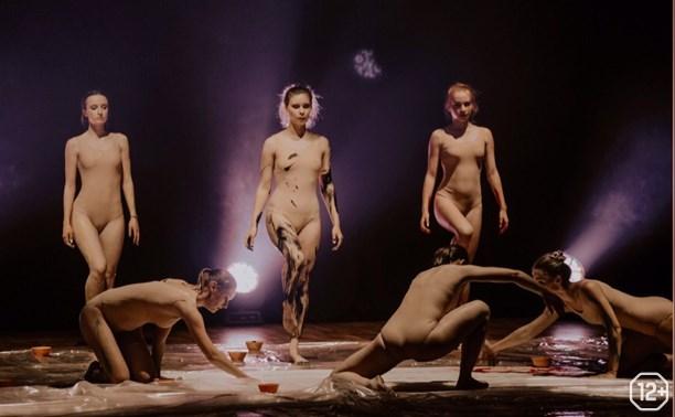 Мастер-класс по сценическому танцу контемпорари