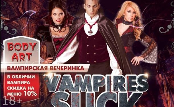 Vampire Suck