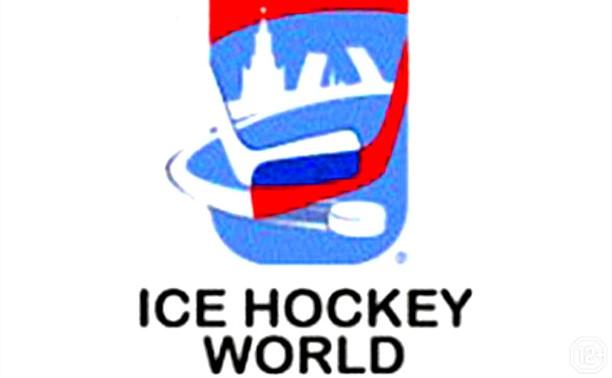 Финал чемпионата мира по хоккею 2016