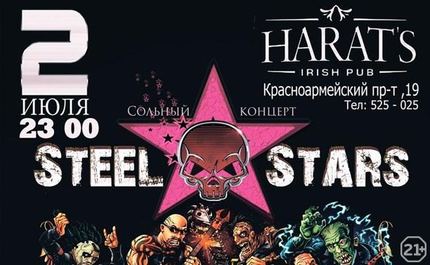 Steel Stars
