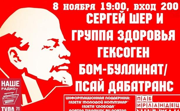 Сергей Шер & группа ЗДОРОВЬЯ