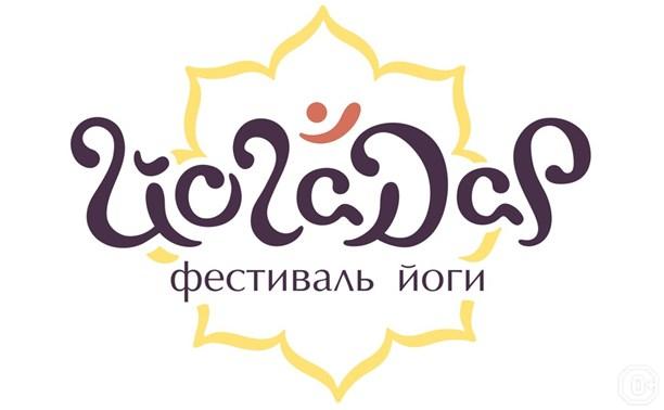 Йога Дар
