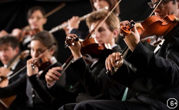 Тульский филармонический симфонический оркестр