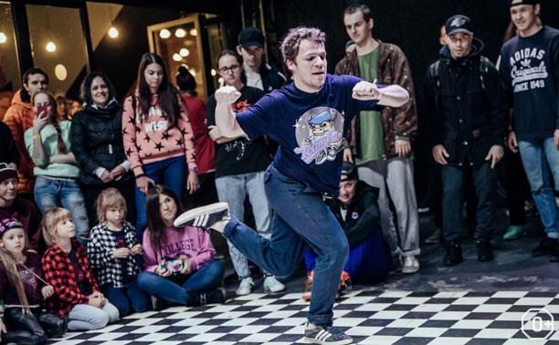 Танцевальные баттлы в кремле