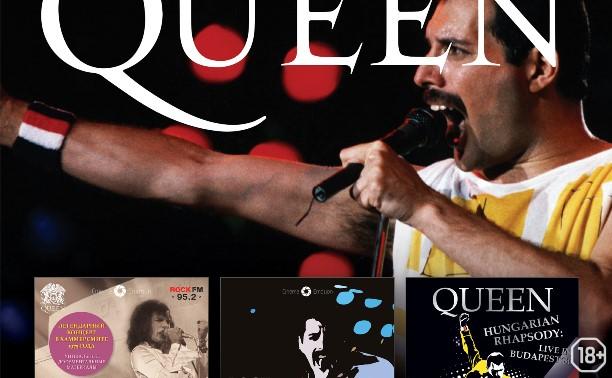 Ночь Queen