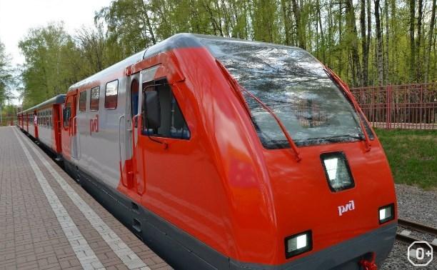 Детская железная дорога: открытие юбилейного сезона