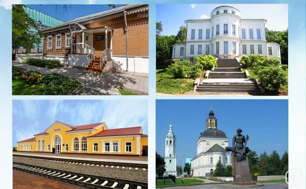 Богородицк – чудо здешнего края
