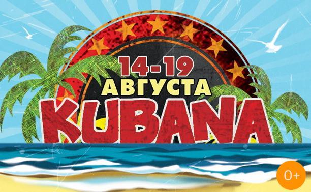 Kubana 2014