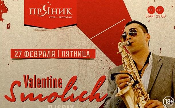 Valentine Smolich