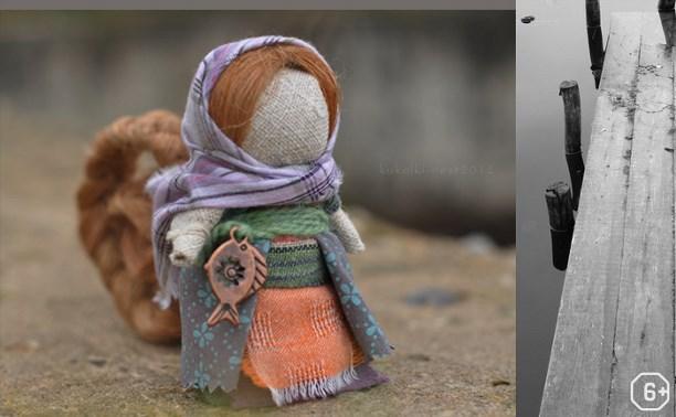 Кукольная мастерская: Куколка на счастье