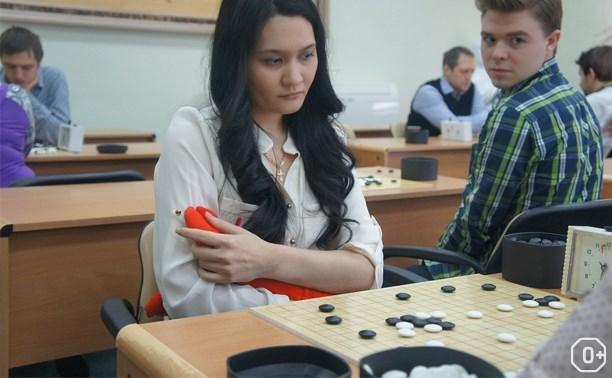 Чемпионат области по Го