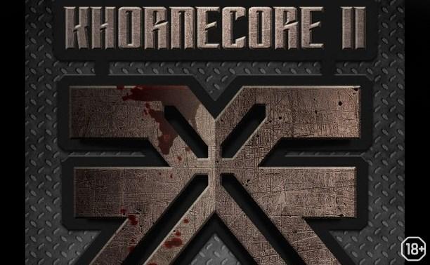 KHORNECORE