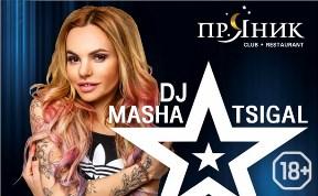 DJ Masha Tsigal