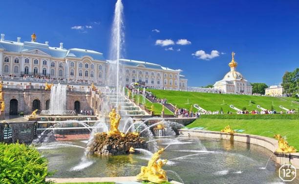 Интерактивная программа «Прогулка по Санкт-Петербургу»
