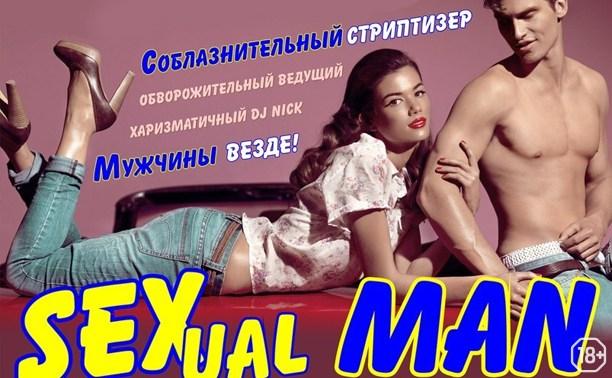 Sexual Man