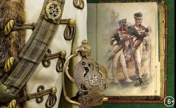 Честь мундира: история российских войск XVIII – начала XX веков