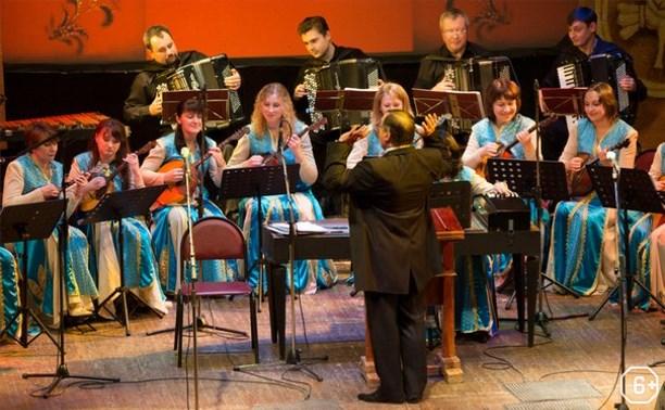 Оркестр русских народных инструментов «Тула»