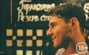 VS special: Stepan Kazaryan