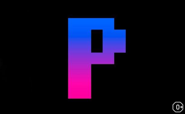 Pixel Fest