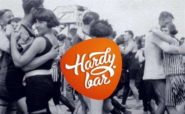 Открытие Hardy Bar