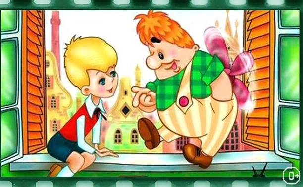 Детский день: диафильм и малыши