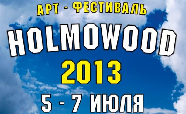 Holmowood-2013