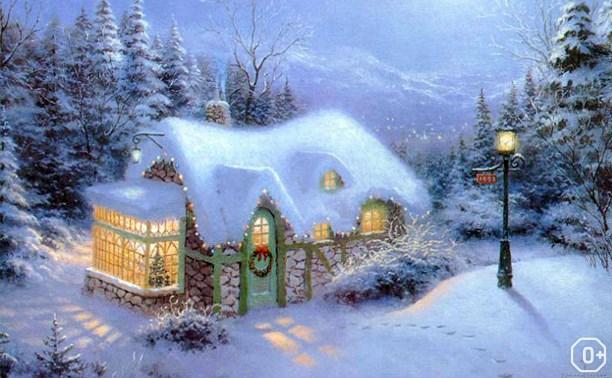В Туле перед Рождеством. Древности