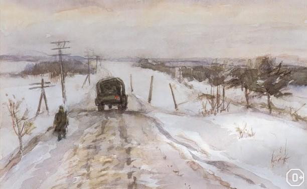 Военная летопись Крылова – Кукрыниксы