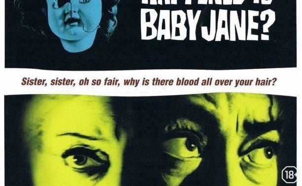 Киноклуб с Галиной Аксеновой. Тема: «Что случилось с Бэби Джейн?»