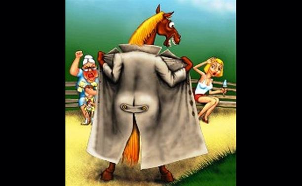 Совершеннолетие группы Ехидный Конь