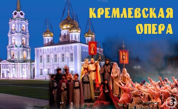 Гала-концерт «Кремлевская опера»