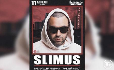 SLIMUS