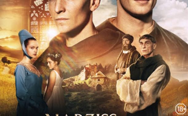 Новое кино Австрии: Нарцисс и Гольдмунд