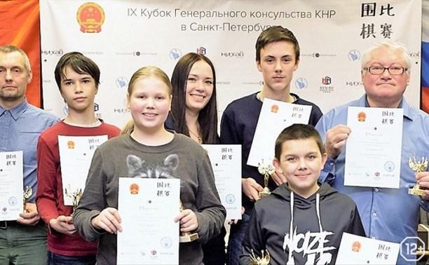 Межрегиональный турнир по Го