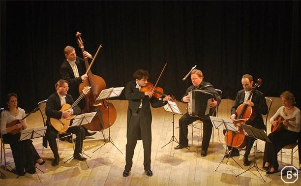 Академический концерт для баяна