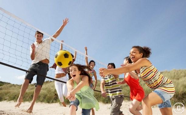 Фестиваль семейного волейбола