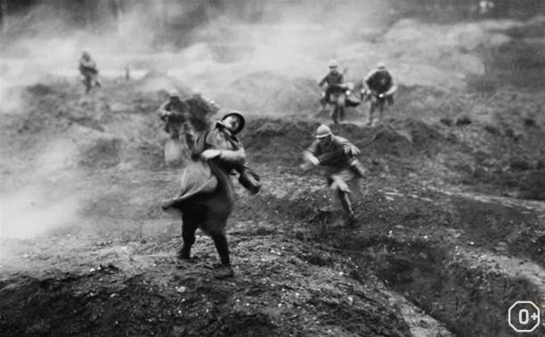 К 100-летию начала Первой мировой войны