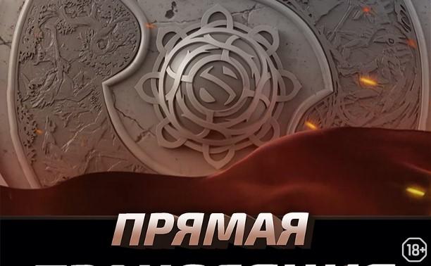 Финал «Dota 2: The International 2016»