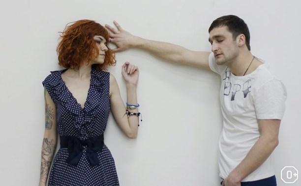 Ананасова и Прилепин