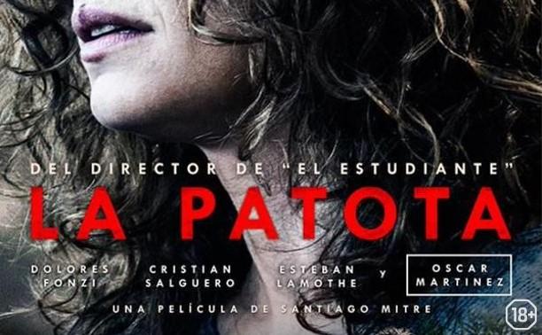 Esperanza Film Festival. Паулина